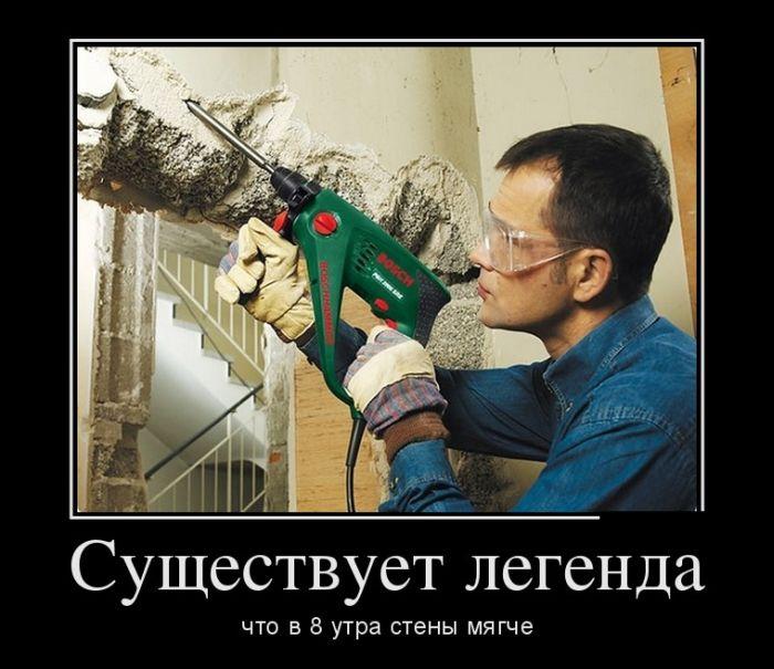 demotivatory_14.jpg