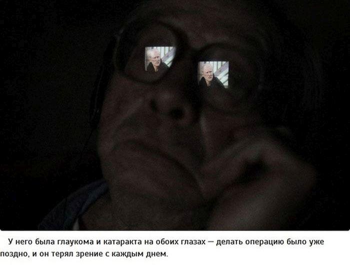 Последние дни жизни дедушки глазами внука (26 фото)