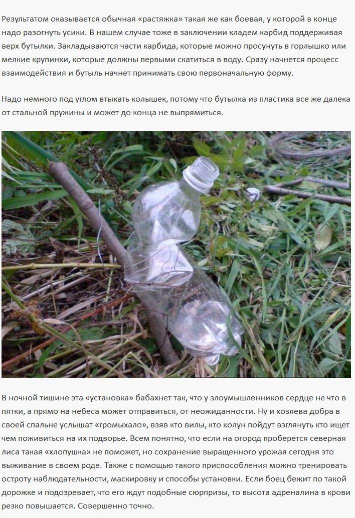 Самодельная растяжка-хлопушка (3 фото)