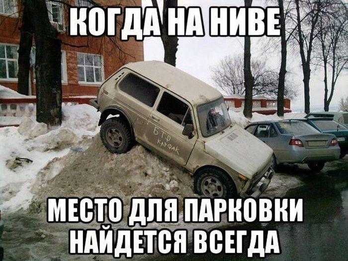 auto_prikol_31.jpg