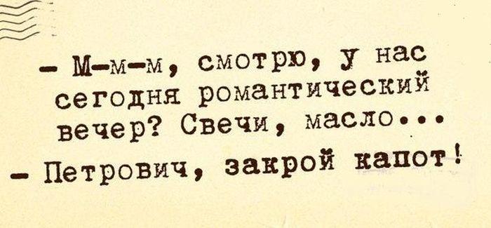 auto_prikol_39.jpg