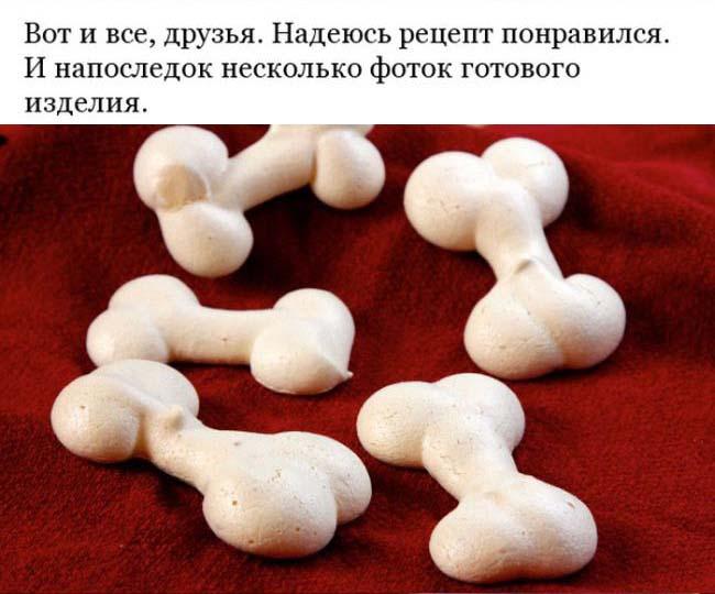 Вкусные кости для праздничного стола на Хэллоуин (14 фото)
