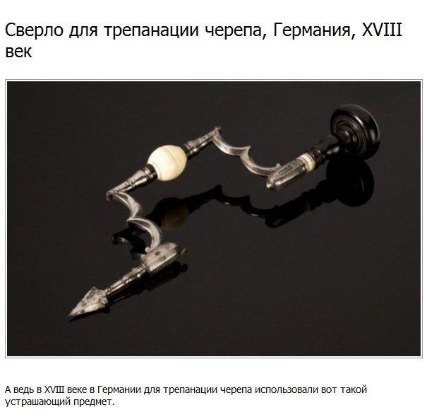 Медицинские инструменты минувших столетий (12 фото)
