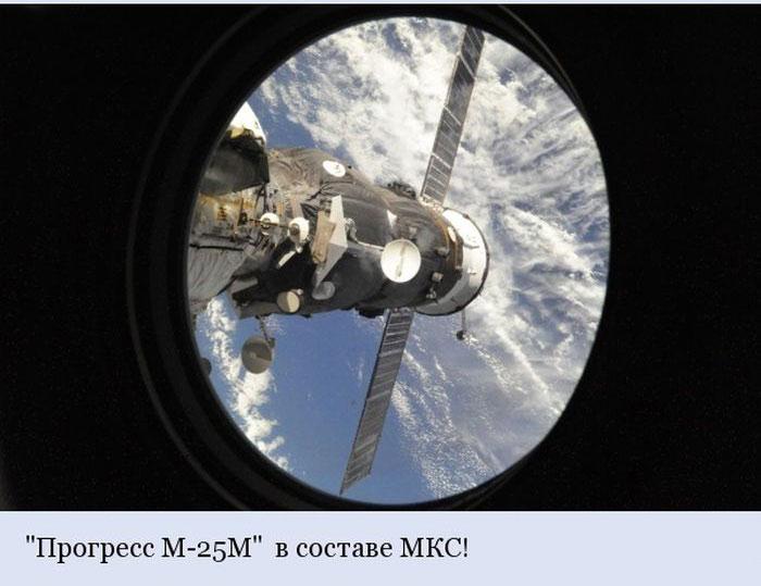 Встреча грузовика «Прогресс М-25М» на МКС (14 фото)