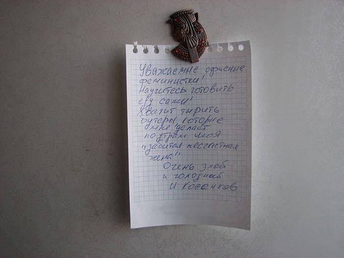 Фотоподборка сообщений на холодильниках (24 фото)