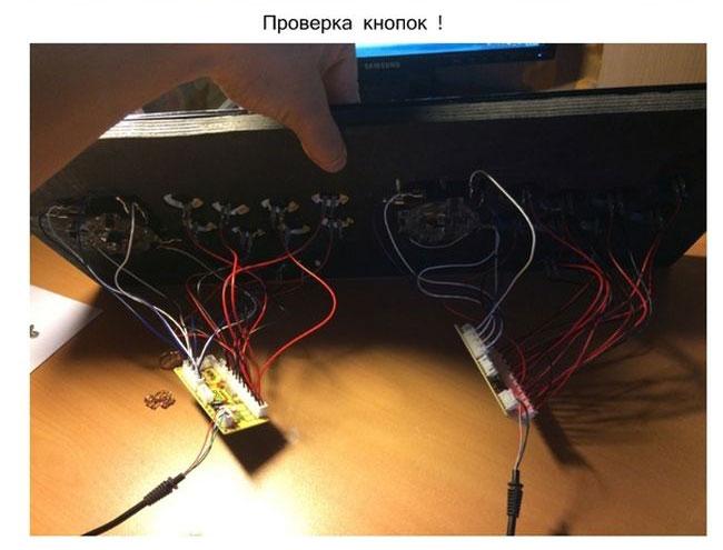 Аркадный автомат своими руками (21 фото)