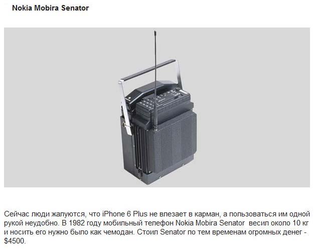 Продукция Nokia, оказавшая влияние на развитие индустрии коммуникации