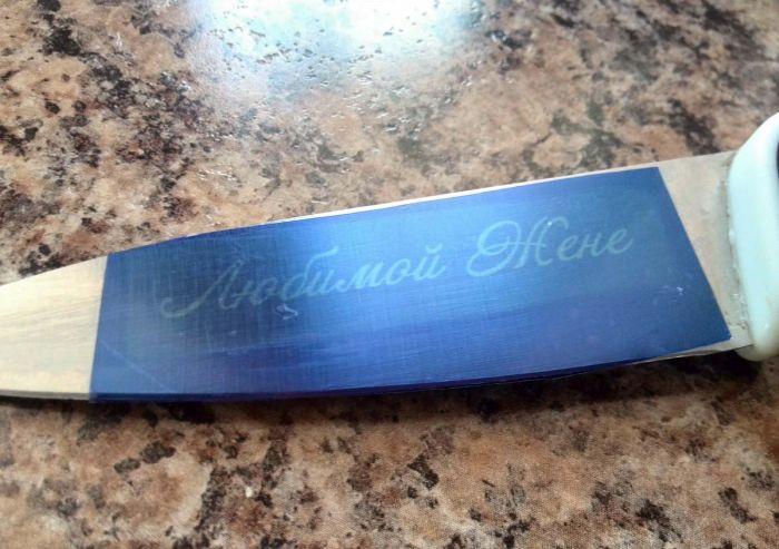 Простая гравировка на ноже (17 фото)