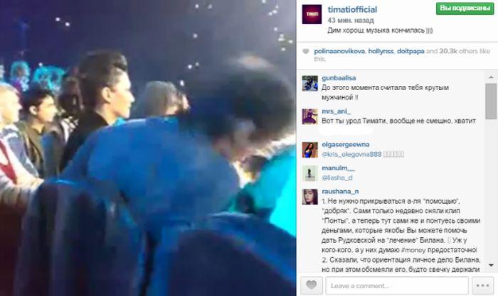 Билану стало плохо прямо на концерте (5 скриншотов + 2 видео)
