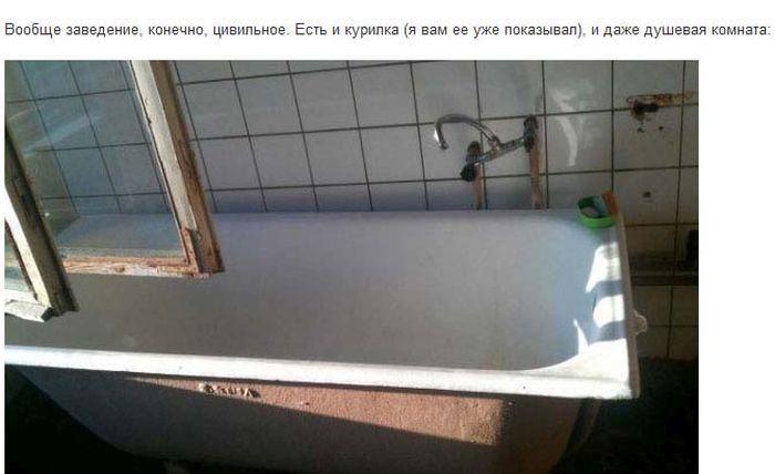 Боткинская больница как олицетворение ада на земле (38 фото)
