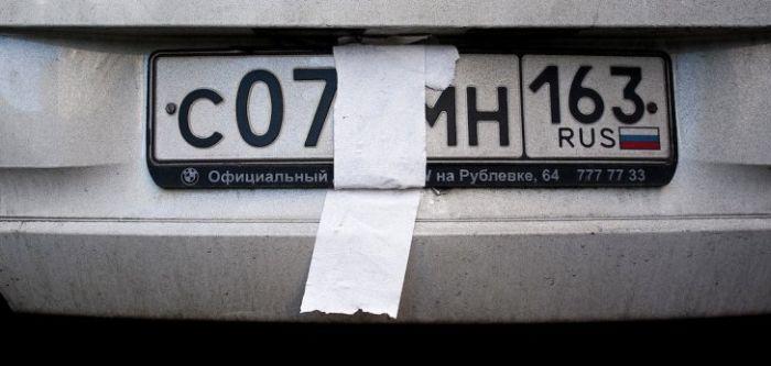 Попытки сокрытия номерных знаков (19 фото)