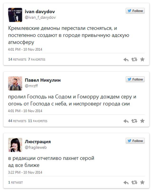 Москву заполнил запах сероводорода (17 фото + видео)