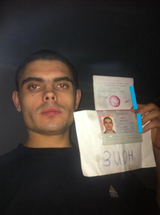 проститутки с паспортами