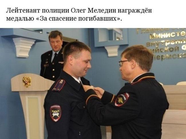 Сотрудник ДПС стал героем (4 фото)
