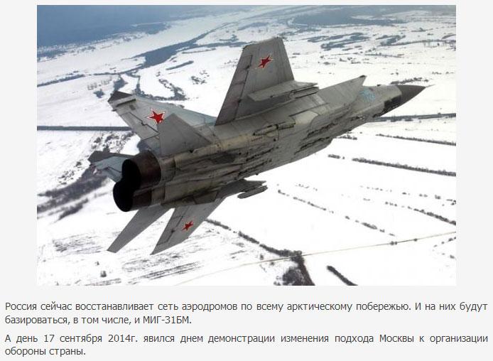 Страшный сон американских ВВС (4 фото)