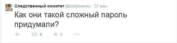 Страница СК РФ в Твиттере оказалась захваченной злоумышленником (8 скриншотов)