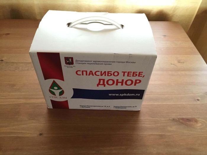 Сухпай донора крови (3 фото)