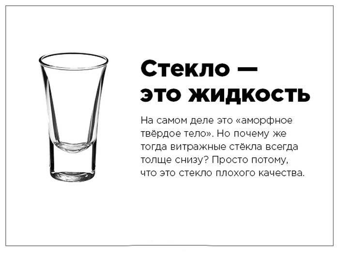 Вся правда о «коротких фактах» (35 картинок)