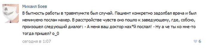mediki_06.jpg
