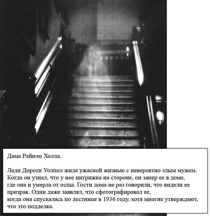 Самые известные женщины-призраки (13 фото)