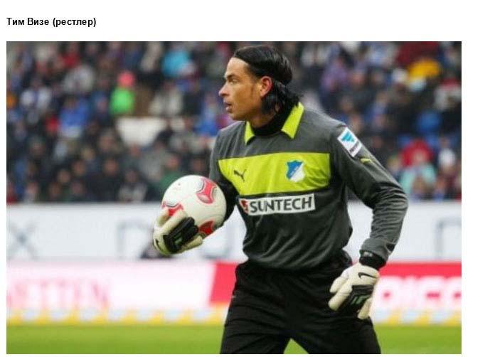 Судьбы 11 футболистов после завершения карьеры (23 фото)