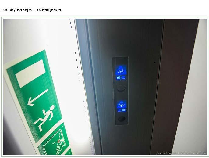 Двухэтажный электропоезд компании Аэроэкспресс (47 фото)