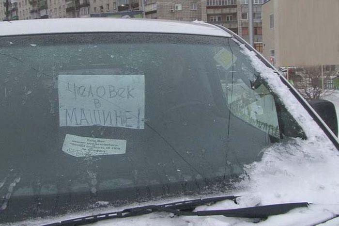 Мужчина провел в машине больше суток, требуя, чтобы его отпустили (3 фото)