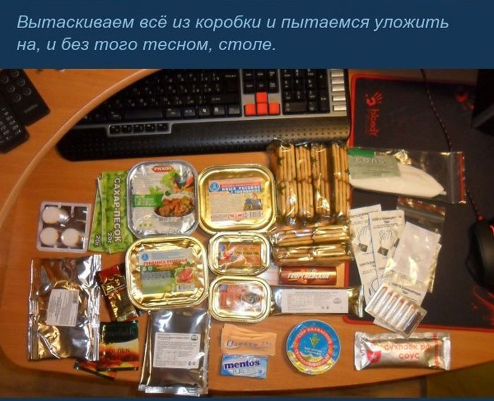 Сухпай сотрудников МЧС (17 фото)