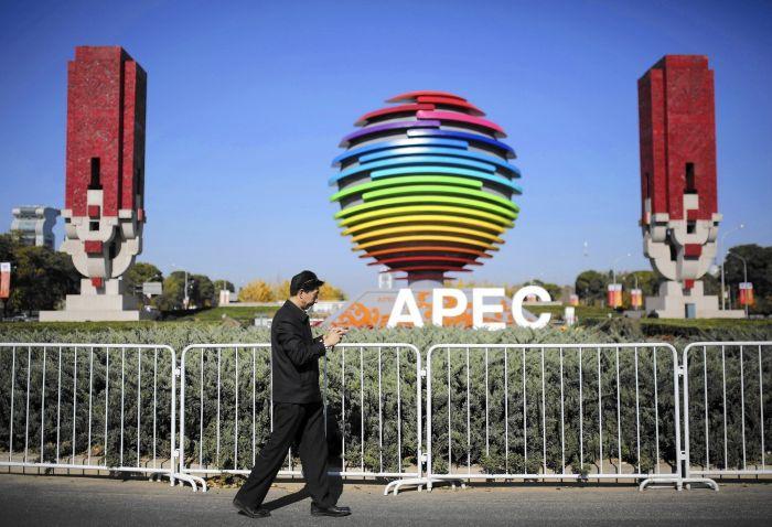 Влияние саммита АТЭС на чистоту воздуха в Китае (2 фото)