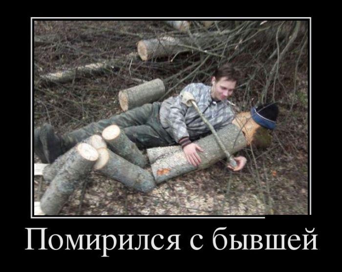 https://cdn.trinixy.ru/pics5/20141124/demotivatori_04.jpg
