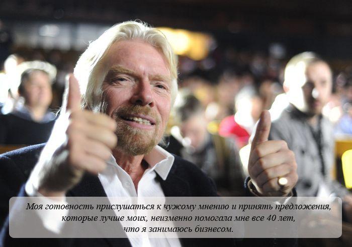 Ричард Брэнсон и его 33 правила ведения бизнеса (33 фото)