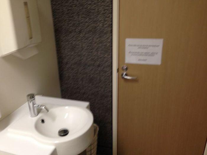 Комната для доноров спермы (6 фото)