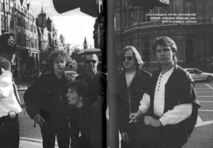 Фотографии из жизни звезд российского рока. Часть 2 (41 фото)