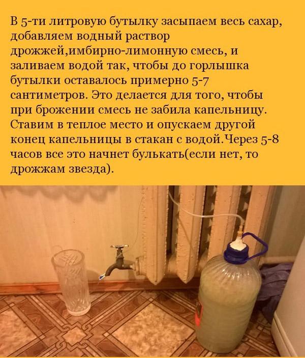 Неординарный сладкий напиток в домашних условиях (8 фото)