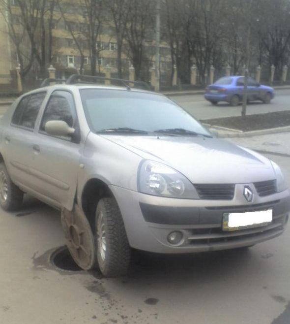 Необычное ДТП в Украине (4 фото)