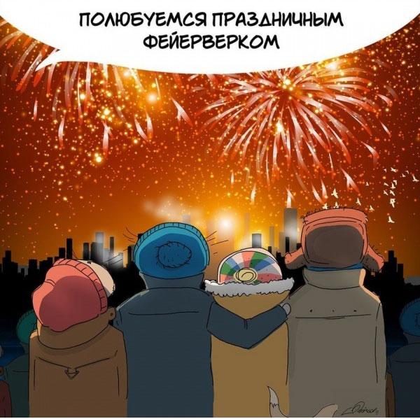 Новогодние хлопоты в забавных картинках (10 картинок)