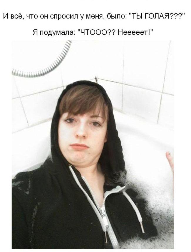 девушки подростки голые в ванной