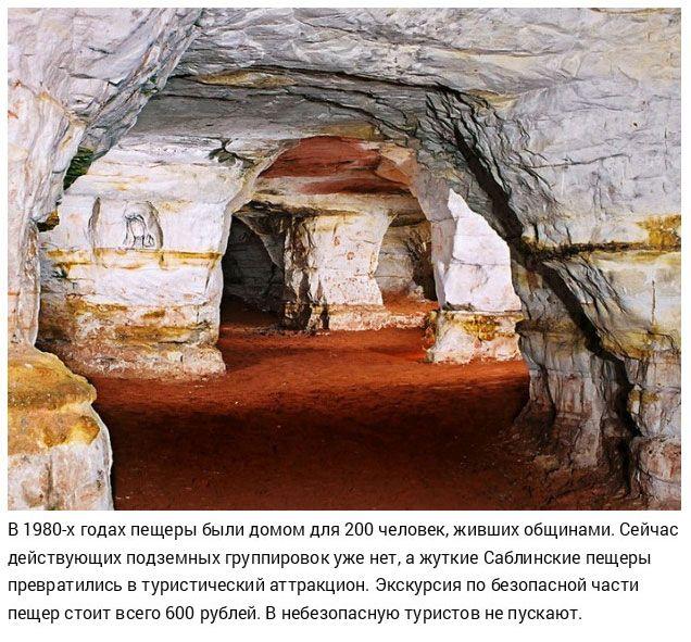 10 заброшенных мест на территории России (25 фото)