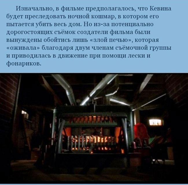 Любопытные факты о съёмках комедии «Один дома» (15 фото)