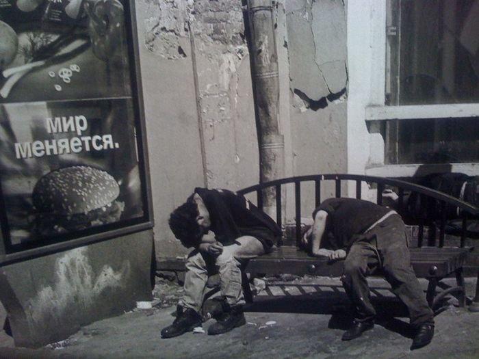 Подборка фотографий из 90-х (61 фото)
