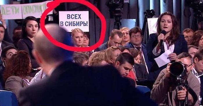 Путин дал большую пресс-конференцию (24 фото)
