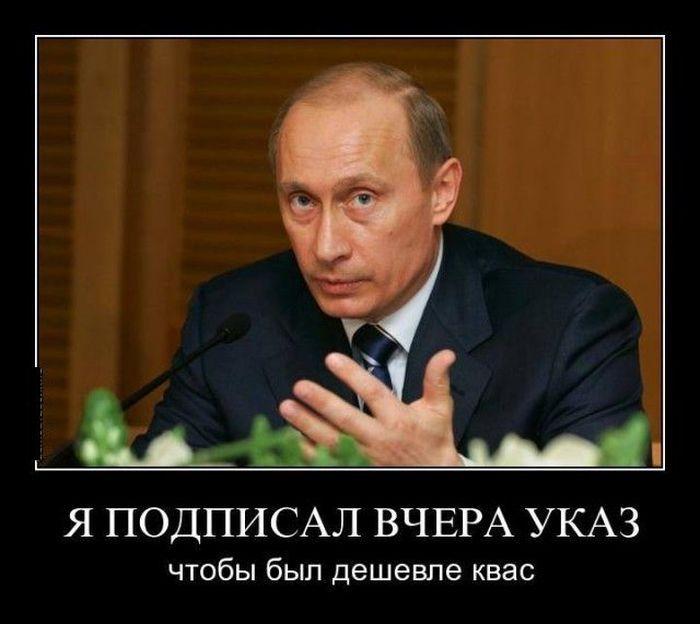 Вопрос президенту, который взорвал соцсети (18 фото + 2 видео)