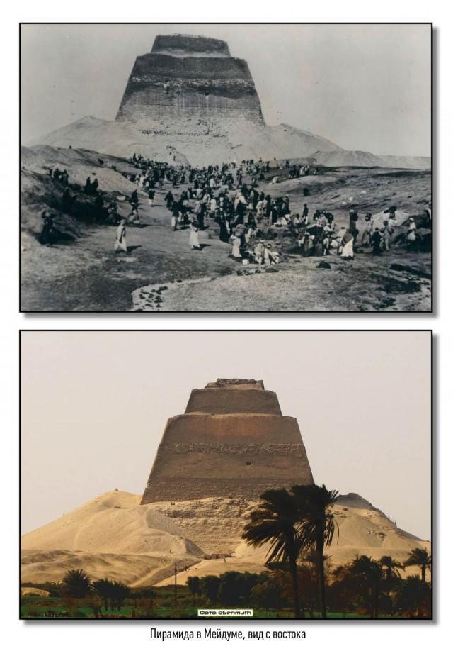 Древнеегипетская архитектура 100 лет назад и сейчас