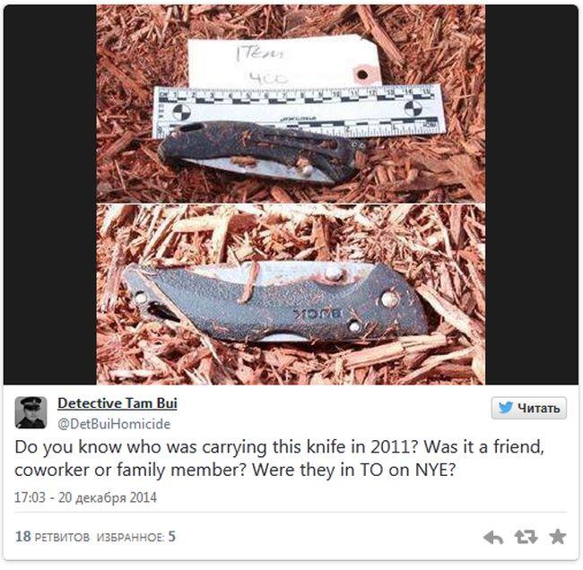 Пользователи Твиттера помогают детективу в расследовании преступлений (3 фото)