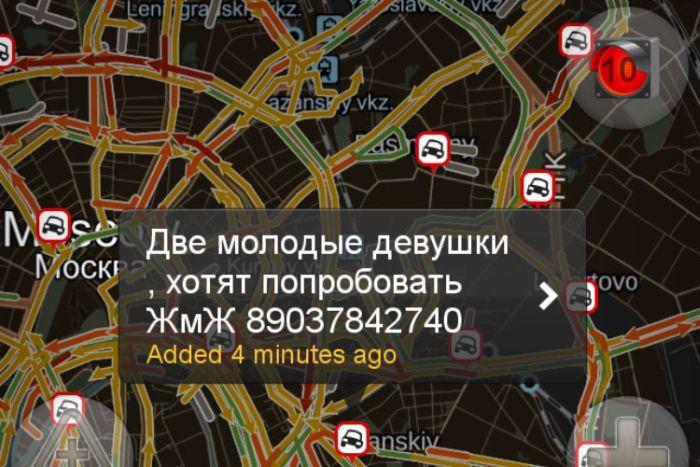 Автомобилисты двух столиц о пробках на дорогах (59 картинок)