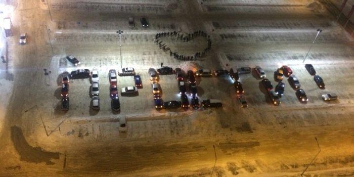 В Сургуте 45 автомобилей составили слово «Прости!» (2 фото + видео)