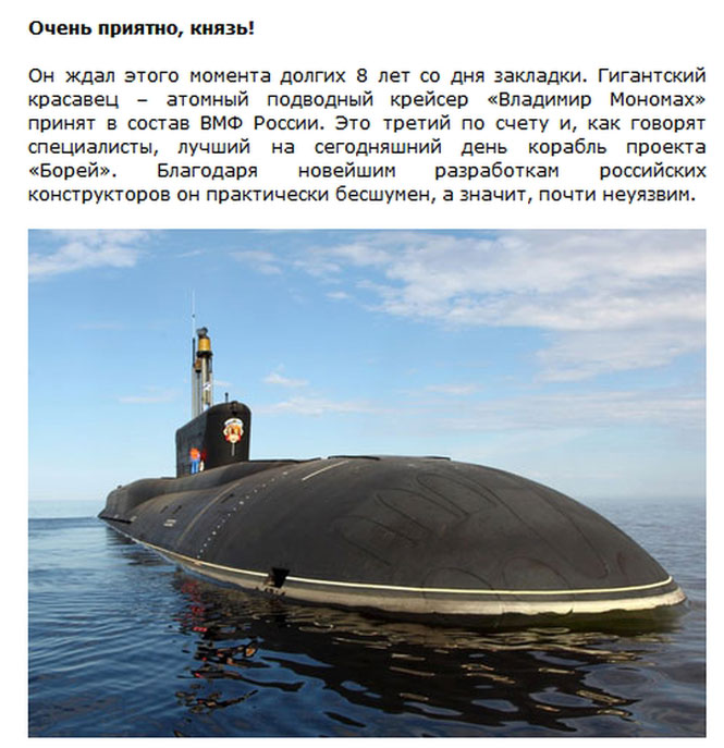 Топ-10 успехов Вооруженных Сил России в 2014 году (10 фото)