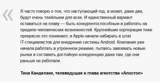 СМИ распространили фейк об iPhone на базе Android (5 фото)