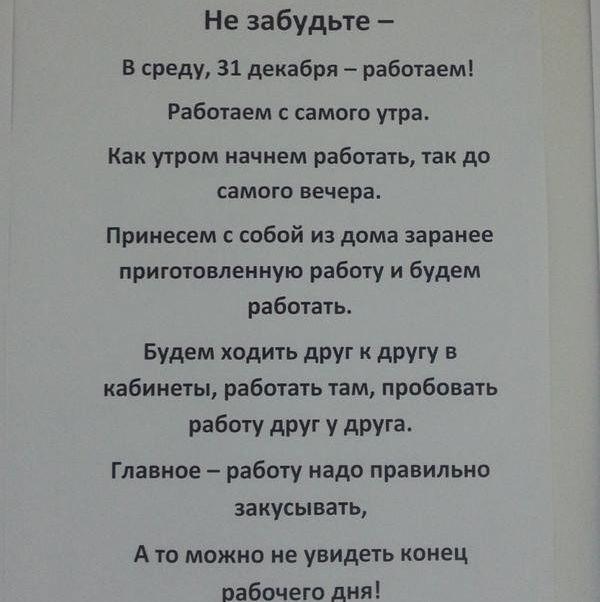 podborka_27.jpg