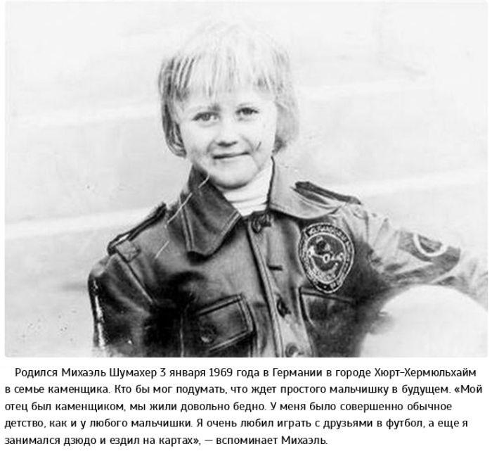Михаэлю Шумахеру исполнилось 46 (15 фото)